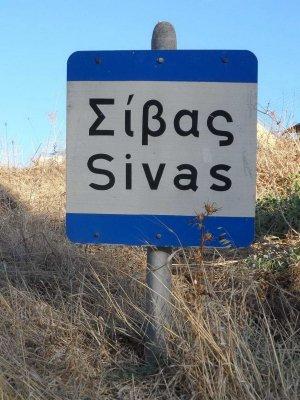 Παραδοσιακά στούντιο στη Νότια Κρήτη - SIGELAKIS STUDIOS