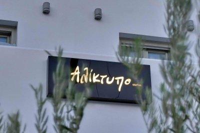 ALIKTYPO STUDIOS